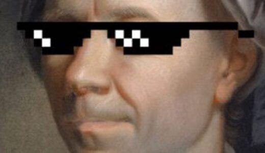 EulerBeats|プログラムされた音楽のNFTとその販売スキーム