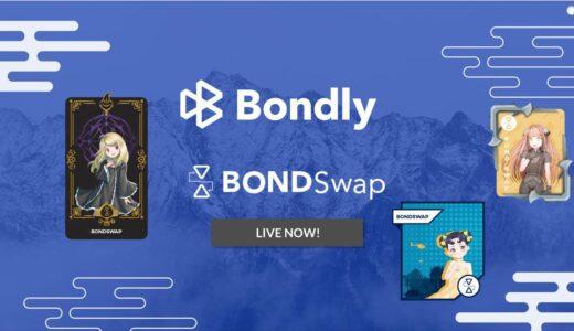 Bondly|polkadot系DEX・NFTマーケット