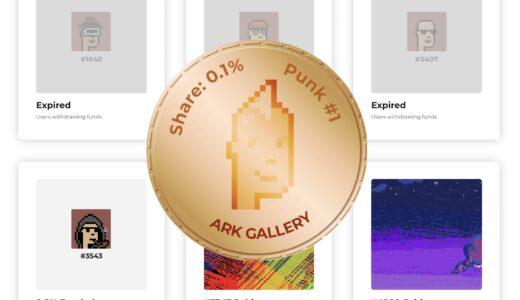 ArkGallery|CryptoPunksを共同購入・売却