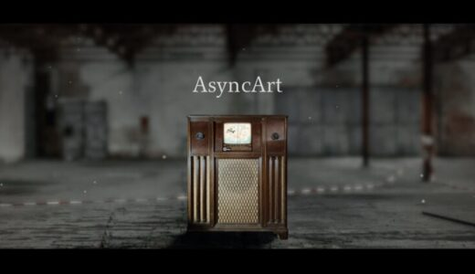 AsyncArt|レイヤーが変化するアートや音楽を保有・変更できるマーケットプレイス